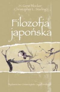 Filozofia japońska - okładka książki