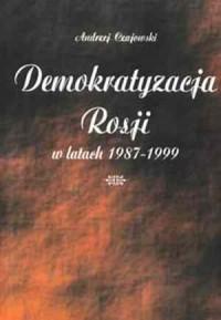 Demokratyzacja Rosji w latach 1987-1999 - okładka książki