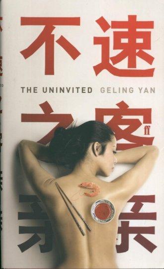 The uninvited - okładka książki