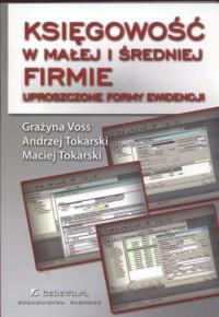 Księgowość w małej i średniej firmie - okładka książki