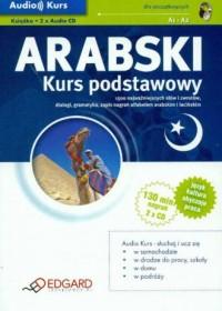 Arabski. Kurs Podstawowy dla początkujących (+ CD) - okładka podręcznika