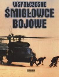 Współczesna śmigłowce bojowe - okładka książki