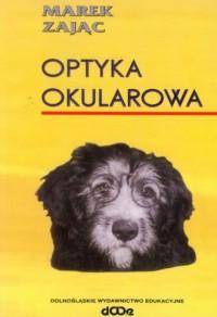 Optyka okularowa - okładka książki