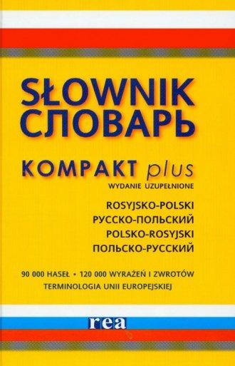 Słownik rosyjski rosyjsko-polski, - okładka książki