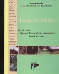 Tworzyć teksty cz. 1 cyklu: O pracach domowych z języka polskiego prawie wszystko - okładka książki