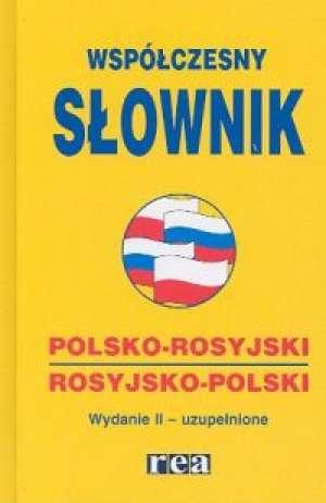 Współczesny słownik polsko-rosyjski, - okładka podręcznika