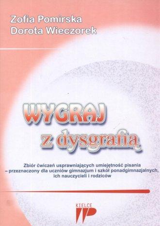 Wygraj z dysgrafią. Zbiór ćwiczeń - okładka książki