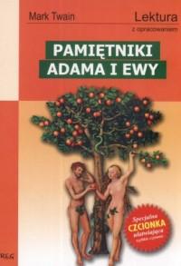 Pamiętniki Adama i Ewy. Lektura. - okładka podręcznika