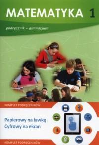 Matematyka z plusem. Klasa 1. Gimnazjum. Podręcznik + multipodręcznik - okładka podręcznika