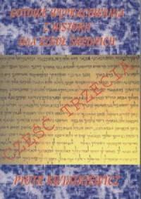 Gotowe wypracowania z historii - okładka podręcznika