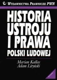 Historia ustroju i prawa Polski Ludowej - okładka książki