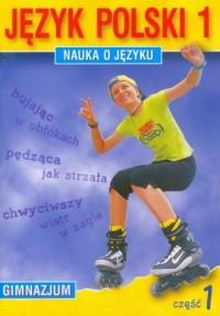 Język polski. Nauka o języku. Klasa 1. Gimnazjum. Zeszyt ćwiczeń cz. 1 - okładka podręcznika