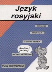 Język rosyjski. Prościej, jaśniej - okładka podręcznika