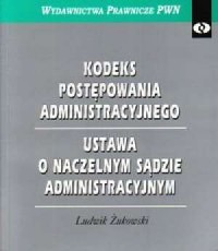 Kodeks postępowania administracyjnego. Ustawa o naczelnym sądzie administracyjnym - okładka książki