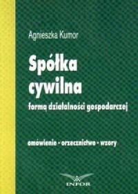 Spółka cywilna - formą działalności gospodarczej - okładka książki