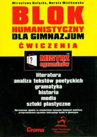Mistrz egzaminów. Blok humanistyczny - okładka podręcznika