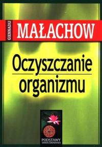 Oczyszczanie organizmu - okładka książki