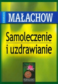 Samoleczenie i uzdrawianie - okładka książki