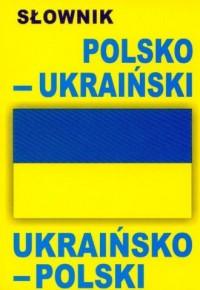 Słownik polsko-ukraiński ukraińsko-polski - okładka książki
