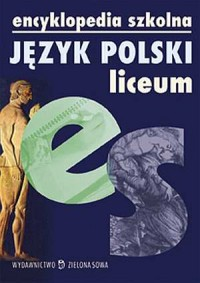 Encyklopedia szkolna. Język polski. - okładka podręcznika