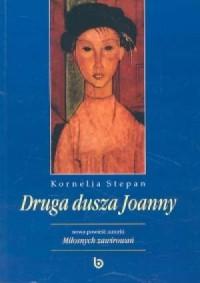 Druga dusza Joanny - okładka książki