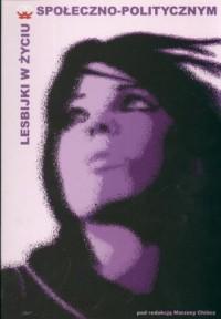 Lesbijki w życiu społeczno-politycznym - okładka książki