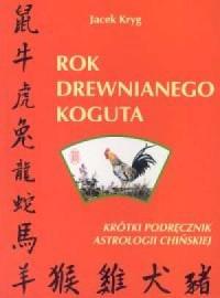 Rok drewnianego koguta - okładka książki
