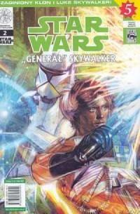 Star Wars. Generał Skywalker cz. 2 - okładka książki