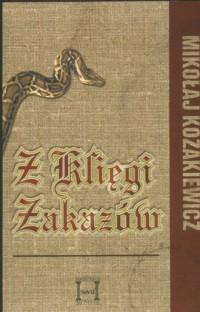 Z księgi zakazów - okładka książki