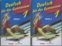 Deutsch fur das Gymnasium cz. 1 - okładka podręcznika