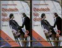 Deutsch fur dich - okładka podręcznika
