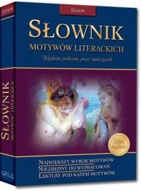 Słownik motywów literackich. Pełny - okładka książki