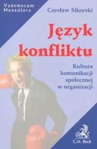 Język konfliktu. Kultura komunikacji społecznej w organizacji - okładka książki