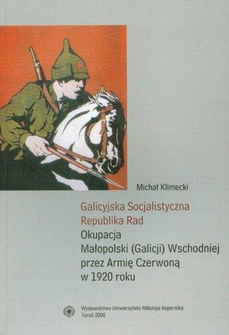 Galicyjska Socjalistyczna Republika - okładka książki