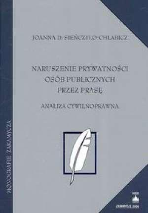 Naruszenie prywatności osób publicznych - okładka książki