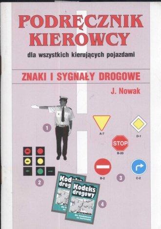 Podręcznik kierowcy dla wszystkich - okładka książki